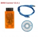 BMW Scanner 2.0.1 PA Soft diagnostikos laidas